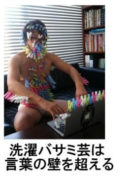 crowdfunding campaigns sebuyama